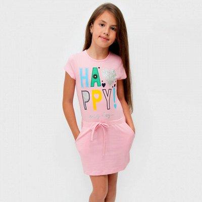 Детская и подростковая одежда + Школьная - 21 — Платья для девочек — Платья