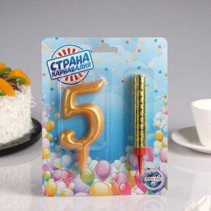 Набор Свеча для торта цифра 5 Гигант. золотая. с фонтаном