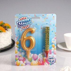 Набор Свеча для торта цифра 6 Гигант. золотая. с фонтаном