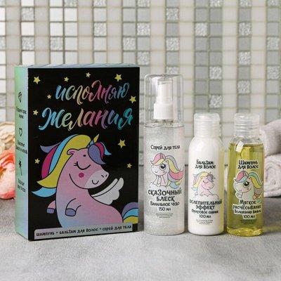 Красота и здоровье!!! — Подарочные наборы — Красота и здоровье