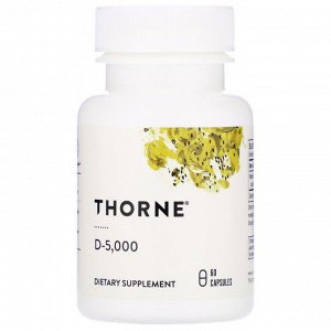 Thorne Research, D-5000, 60 капсул