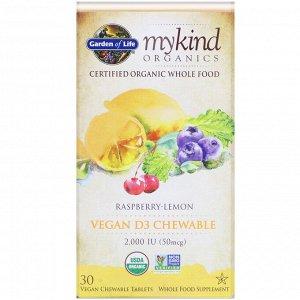 Garden of Life, MyKind Organics, веганский витамин D3, со вкусом малины и лимона, 2000 МЕ, 30 вегетарианских жевательных таблеток