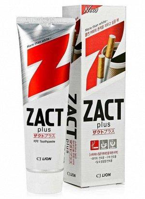 Зубная паста, для курящих. ZACT Plus Toothpaste 150g