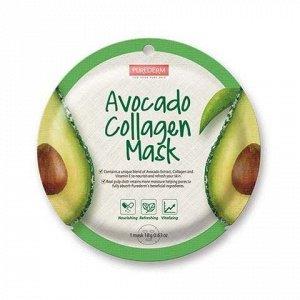 Purederm Avocado Collagen Circle Mask Коллагеновая маска с экстрактом плодов авокадо, 18гр