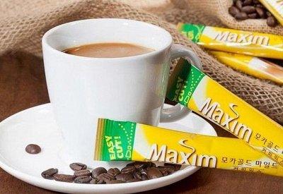Корейская косметика - СУПЕР НОВИНКА от MASIL!! — кофе,чай-СНОВА В ПРОДАЖЕ — Уход и увлажнение