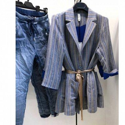 VICINO - Бюджетная Италия, большие размеры💕Сумки из кожи — VANILLA. Молодежная одежда!  — Одежда