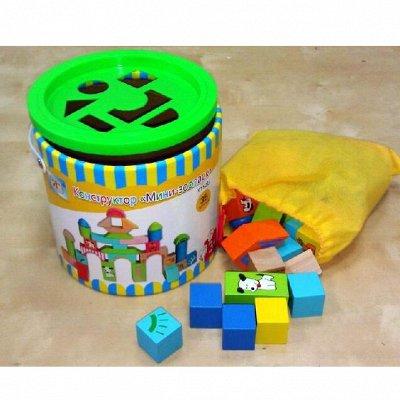 Все для всего .Массажёр 1522 р отличный подарок  — Детский конструктор — Конструкторы и пазлы