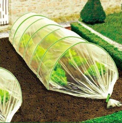 Дорис: для дома, сада и огорода- 36 — Дуги парниковые, комплекты креплений, парники — Сад и огород