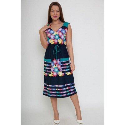 Cotton и Silk - фабрика домашнего текстиля для всей семьи — Женское, Сарафаны женские — Платья