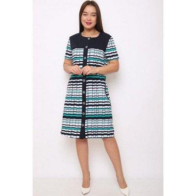 Cotton и Silk - фабрика домашнего текстиля для всей семьи — Женское, Халаты женские — Одежда для дома