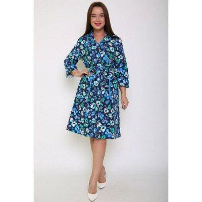 Cotton и Silk - фабрика домашнего текстиля для всей семьи — Женское, Халаты, Пижама (Бязь, Креп, Фланель) — Одежда для дома