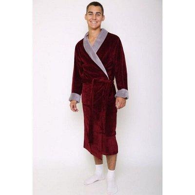Cotton и Silk - фабрика домашнего текстиля для всей семьи — Мужское, Халаты — Одежда для дома