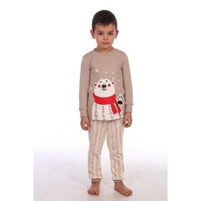 Cotton и Silk - фабрика домашнего текстиля для всей семьи — Детское, Пижамы, Сорочки — Одежда для дома