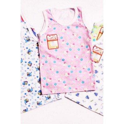 Cotton и Silk - фабрика домашнего текстиля для всей семьи — Детское, Нательное бельё — Белье