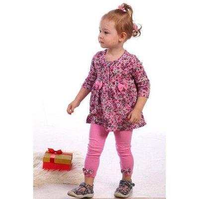 Cotton и Silk - фабрика домашнего текстиля для всей семьи — Детское, Костюмы — Унисекс