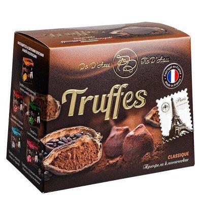Полезная ППпродуктовая! Быстрая! Новый приход! — Шоколад и другие вкусности! Лучшая цена! — Шоколад