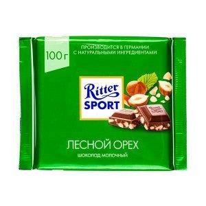 Шоколад Риттер Спорт Лесной Орех 100 г