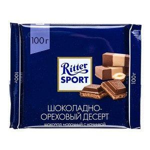 Шоколад Риттер Спорт Шоколадно-Ореховый десерт Пралине 100 г