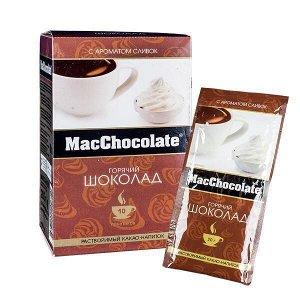 Напиток Какао Макшоколад Сливки 20 г