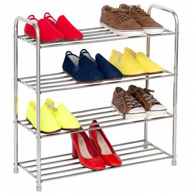 Дорис: для дома, сада и огорода- 38 — Вешалки для одежды, полки для обуви — Вешалки и крючки