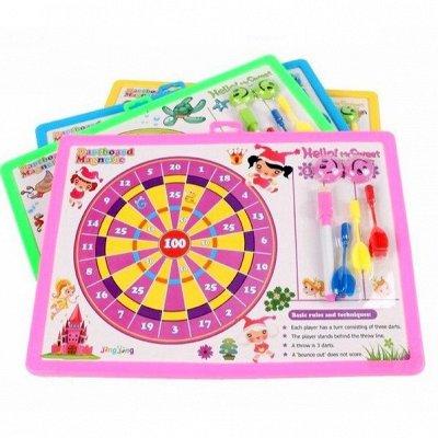 Все для всего .Массажёр 1522 р отличный подарок  — Магнитный дартс для малышей — Игрушки и игры