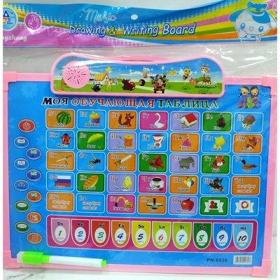 Все для всего .Массажёр 1522 р отличный подарок  — Магнитная доска и азбука с музыкой — Интерактивные игрушки
