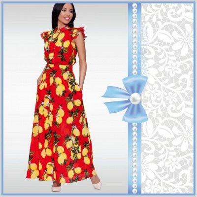 Мегa•Распродажа * Одежда, трикотаж ·٠•●Россия●•٠· — Женщинам » Платья повседневные от 1300 до 1499 руб — Повседневные платья