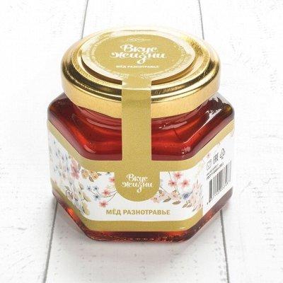 3* Мёд и конфитюр* Бальзамы, Специи, Приправы, Орехи, Цукаты — Мёд* 100 гр* Вкус Жизни — Мед