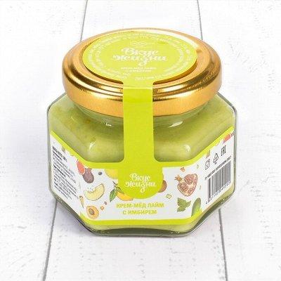 Мёд и Конфитюр🌺 Сладко- Здорово Жить — Мёд* 100 гр* Вкус Жизни — Мед