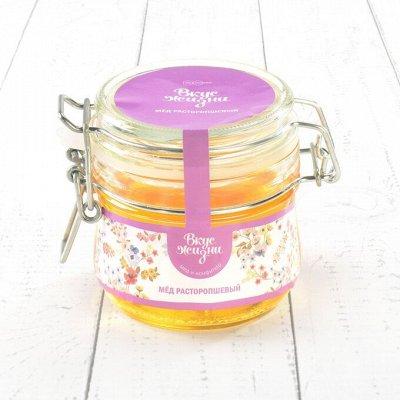 Мёд и конфитюр* Уникальные Бальзамы- Ваше Здоовье! Подарки — Мёд* фасованный — Мед