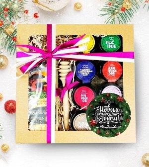 Подарочный набор С Новым годом и рождеством. Веточки елок с шариками