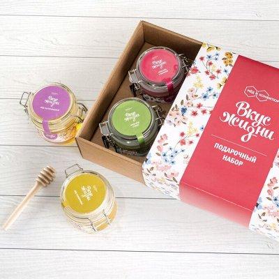 Мёд и Конфитюр🌺 Сладко- Здорово Жить — Подарки* Подарочные наборы* — Сиропы и топпинги
