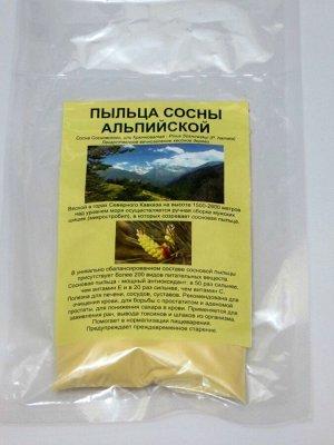 Пыльца сосновая 25 гр