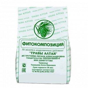 Сбор трав №5 ЛОР болезни (ухо, горло, нос) 150 гр