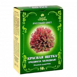 Чай Русский цвет Красная щётка (родиола холодная)