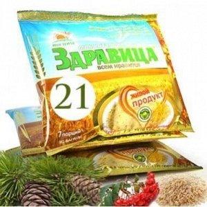 Каша №21 Энергичный день (безглютеновая) 200 гр. (7 порций)