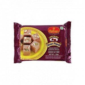 """Сладость """"Соан Папди с шоколадом"""" (Chocolate Soan Papdi) Haldiram's 250 гр."""