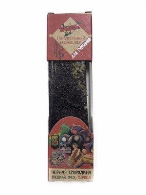 Мармелад для гурманов Черная смородина+Грецкий орех+Корица 50 гр.