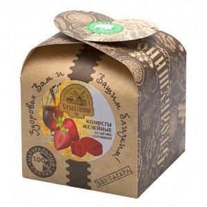 Конфеты Столбушино со сбитнем и клубникой 180 гр.