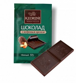 Шоколад Kedrini темный с кедровым орехом 23 гр.