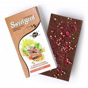 Шоколад молочный с проростками гречки и малиной 85 гр.