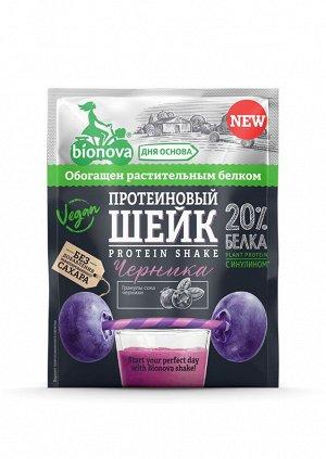 Протеиновый шейк Bionova с черникой 25 г.