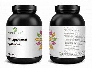 Протеин Миндальный 500 гр.