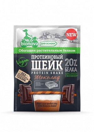 Протеиновый шейк Bionova с шоколадом 25 г.