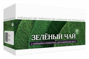 Зеленый чай с имбирем и вереском, для коррекции веса 20 ф/п по 1,5 гр.