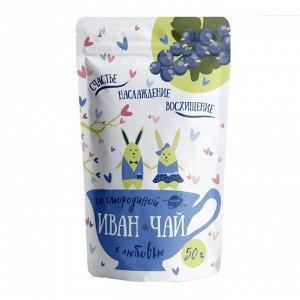 Чайный напиток Иван-чай со смородиной дой-пак 50 гр.