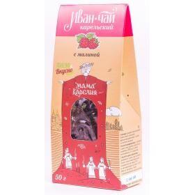 Иван-чай карельский с малиной