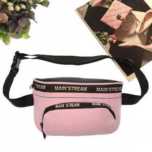 Поясная сумочка Aiz из матовой эко-кожи пудрового цвета.