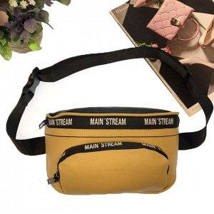 Поясная сумочка Aiz из матовой эко-кожи цвета спелой дыни.