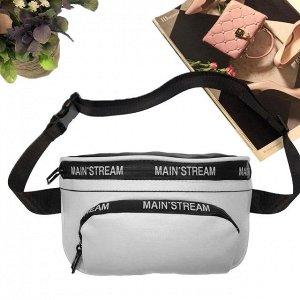 Поясная сумочка Aiz из матовой эко-кожи белого цвета.